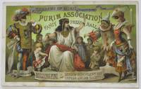 ACADEMY OF MUSIC, TUESDAY MARCH 15TH 1881. PURIM ASSOCIATION FANCY DRESS BALL IN AID OF THE BUILDING FUND OF THE HEBREW BENEVOLENT AND ORPHAN ASYLUM SOCIETY