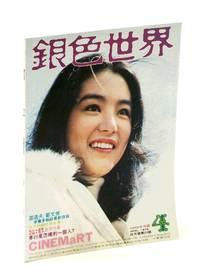 Cinemart - The Most Authoritative Mandarin Movie Magazine, April [Apr.] 1975, No. 64