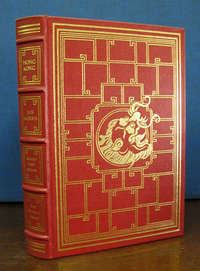 Franklin Center: The Franklin Library, 1988. 1st ed., signed. Full decorative leather. AEG. VF (bpt)...