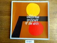 image of California Institute of The Arts