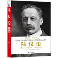 image of Land: A comparison between Chinese and English(Chinese Edition)