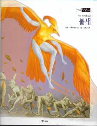image of The Firebird (in Korean)
