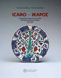 image of  ICARO: The Pottery Factory of Rhodes 1928-1988