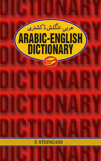 image of ARABIC-ENGLISH DICTIONARY