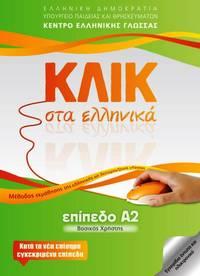 image of Klik sta Ellinika A2 - Click on Greek A2