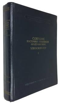 Sobranie vostochnykh rukopisei Afademii Uzbedskoi SSR: Pod red. i pri uchasti A. A. Semenova.  [Tom V]