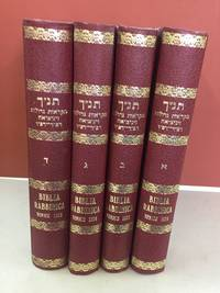 BIBLIA RABBINICA. 4 VOLUMES. A REPRINT OF THE 1525 VENICE EDITION. Edited By JACOB BENHAYIM IBN ADONIYA.
