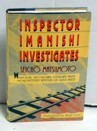image of Inspector Imanishi Investigates (English and Japanese Edition)