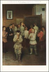 State Tretyakov Gallery Portfolio (23 unbound Reproductions)