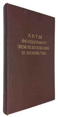 Akty feodal'nogo zemlevladeniia i khoziaistva: akty Moskovskogo Simonova monastyria, 1506-1613 gg