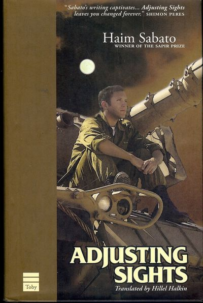 2003. SABATO, Haim. ADJUSTING HEIGHTS. : The Toby Press, . 8vo., boards in dust jacket; 154 pages. S...