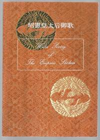Waka Poetry of the Empress Shoken