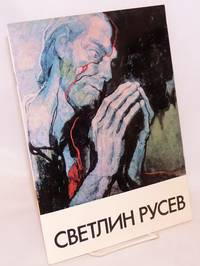 image of Svetlin Rusev