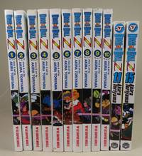 image of Dragon Ball Z Vol. 1-11 and 15 (Dragon Ball Vol. 17-27 and 31)