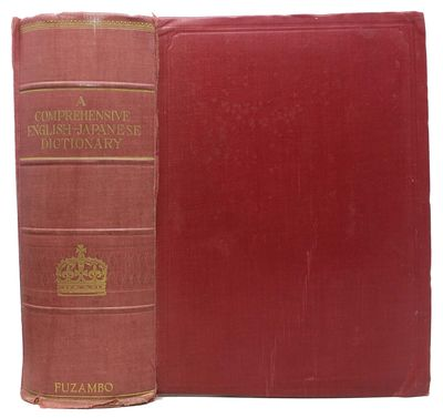 Ca 1931. Red cloth binding with gilt spine lettering. Marbled edges. Overall VG (spine sunned/pos )....