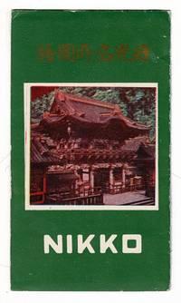 日光名所図絵 / Nikko