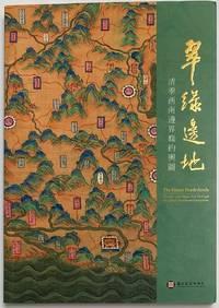 image of The Green Borderlands: treaties and maps that defined the Qing's Southwest boundaries / Cui lü bian di: Qing ji xi nan bian jie tiao yue yu tu 翠綠邊地 : 清季西南邊界條約輿圖