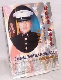 Zhuang zhi ling yun, xue ran qing chun /  To heaven soars this sublime soul: in memory of Chinese American Marine Victor Ronald Lu