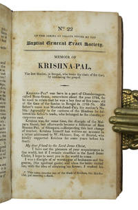 Memoirs of Krishna-Pal