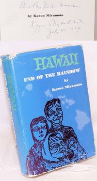 image of Hawaii; end of the rainbow