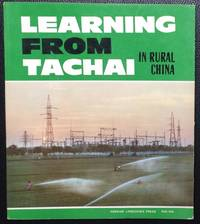 image of Learning from Tachai in rural China