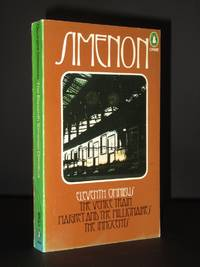 The Eleventh Simenon Omnibus: The Venice Train; Maigret and the Millionaires; The Innocents