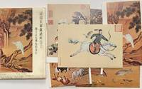 Masterpieces by the Ch'ing Dynasty Painter Lang Shih-ning (Giuseppe Castiglione) [postcards]