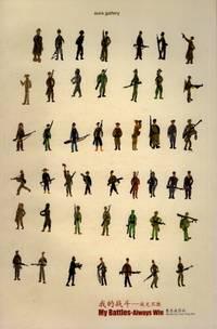 My Battles-Always Win: Works by Cao Ying-Bin