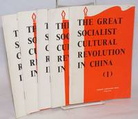 The Great Socialist Cultural Revolution in China [parts 1-4, 6]