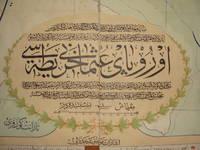 Avrupa-i Osmani Haritasi (Wall map of the Ottoman Europe), extra ordinary copy of an Ottoman lieutenant