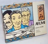 Ayumi; a Japanese-American anthology