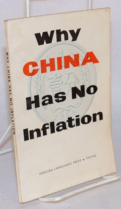 Peking: Foreign Languages Press, 1976. 44p., wraps, bottom corner crinkled on back side; many B&W ph...