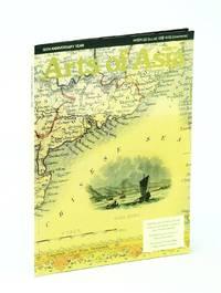 Arts of Asia Magazine, Volume 30, Number 1, January [Jan.] - February [Feb.] 2000 - The Island of Hong Kong