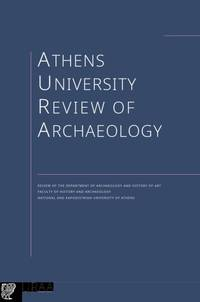 image of AURA - Athens University Review of Archaeology, VOL. 1 (2018)