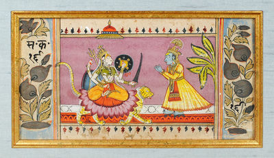 Central India (Nagpur), c: 1780. Gouache with gold, on paper, 6 3/4 x 3 1/2 ins, matted and framed. ...