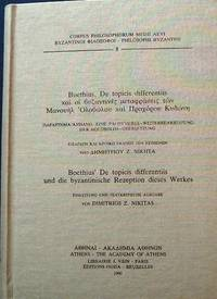 image of De topicis differentiis und die byzantinische Rezeption dieses Werkes