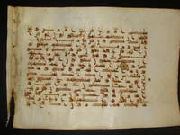 Quranic manuscript leaf on vellum in elegent Kufic from the 10th c.