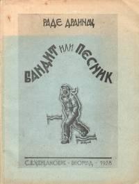 Bandit ili pesnik [Outlaw or poet]