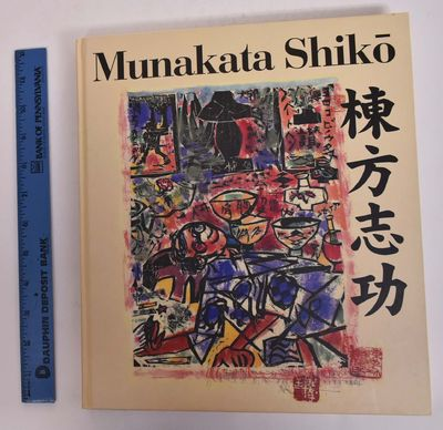 Kamakura: Munakata Museum, 2002. Hardcover. VG. Cream and color-illustrated boards with black letter...