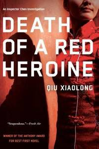 Death of a Red Heroine (An Inspector Chen Investigation)