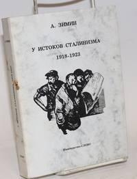 image of U istokov stalinizma, 1918-1923