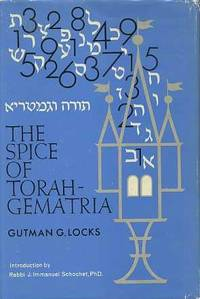 image of THE SPICE OF TORAH-GEMATRIA