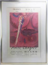 Le Cantique des Cantiques [Song of Songs] - SIGNED POSTER