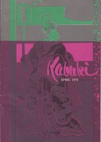 image of Kabuki Program For April 1978  [SCARCE]
