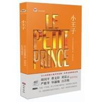 The Little Prince (famous Picked)(Chinese Edition) by [ FA ] SHENG AI KE XU PEI LI  ZHU - Paperback - 2015-11-01 - from cninternationalseller and Biblio.com