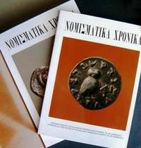 NOMISMATICA CHRONICA 1-34 (Years 1983-2016)