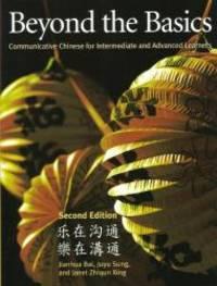 9780887276231 - Beyond the Basics, 2nd Edition (Cheng & Tsui