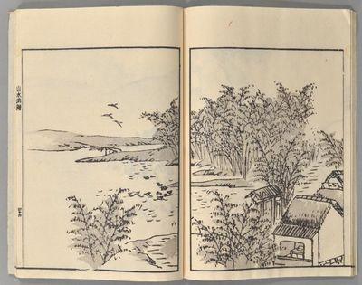 1818. Yamaguchi SOKEN, artist. SOKEN SANSUI GAFU. Heian : Bunka 15 . 2 volumes, 26.1 x 18.7 cm, buff...