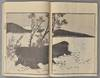 View Image 12 of 12 for SOKEN SANSUI GAFU Inventory #87843