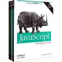 image of JavaScript: The Definitive Guide. Sixth Edition(Chinese Edition)
